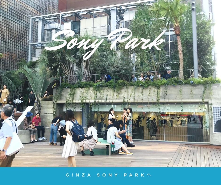 Sony Park